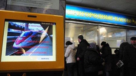 РЖД расширили сроки предварительной продажи билетов