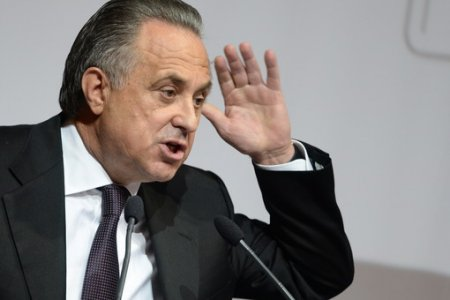Мутко сообщил, что жеребьевка финального раунда ЧМ-2018 пройдет в Кремле
