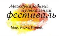 Мировая премьера театрализованной симфонии «Мастер и Маргарита» пройдет в Ульяновске