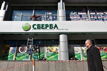 Нацбанк Украины просит силовиков защитить российские банки