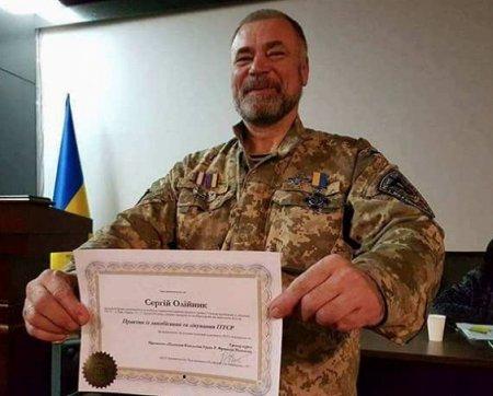 В центре Киева зарезали начальника разведки 54-й мехбригады ВСУ