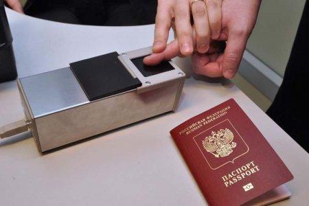 Россиянам не рады: чем ответит Москва на биометрический контроль Украины