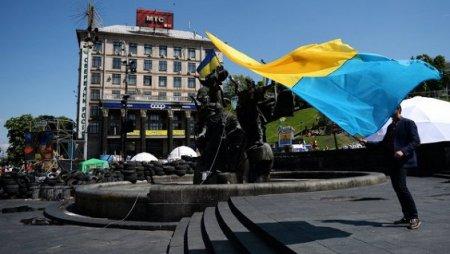 МИД Украины выразил протест РФ в связи с задержанием украинца Павла Гриба