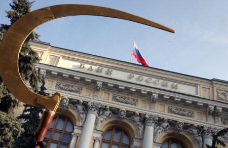 ЦБотозвал лицензию уЮжного регионального банка