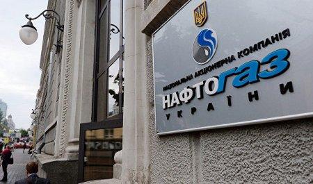 «Нафтогаз» назвал условие мирового соглашения поновым арбитражным спорам с«Газпромом»