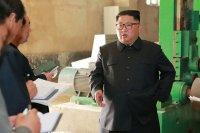 КНДР прогнулась подсанкциями