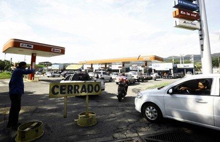 Россия инвестирует $5млрд внефтяную отрасль Венесуэлы