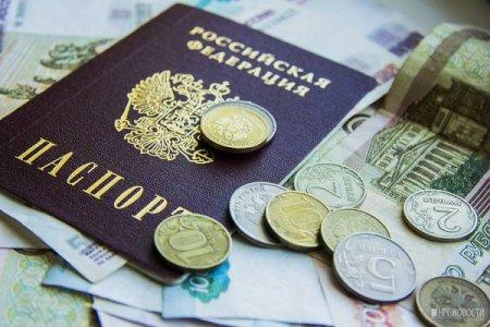 Эксперты: банковский кредит вновь стал стимулировать рост расходов россиян