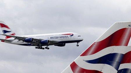 Лондонский аэропорт Хитроу восстановил вылет рейсов