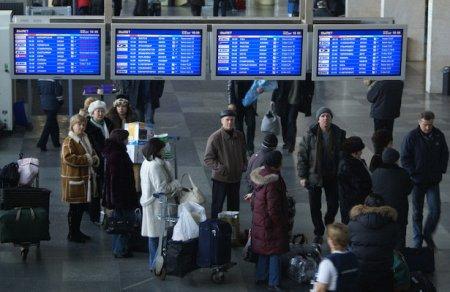 Пассажир совершил суицид ваэропорту Внуково