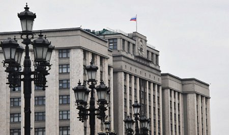 Депутаты Госдумы почтили память жертв трагедии вМагнитогорске