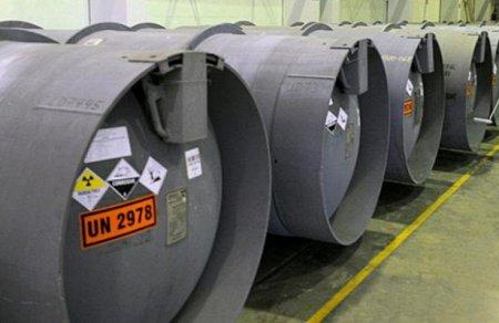 ВСШАсделали новую ядерную боеголовку малой мощности