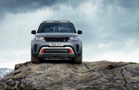 Land Rover незапустит производство Discovery SVX