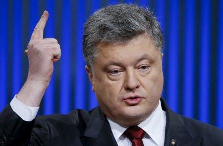 Подвергающийся нападкам радикалов Порошенко нашел новое предвыборное обещание