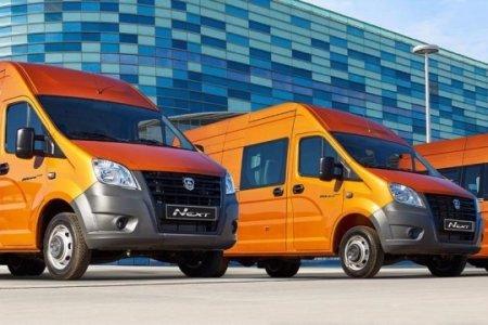 Volkswagen приостановил «дружбу» сГруппой ГАЗ